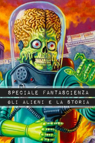 alieni pinterest